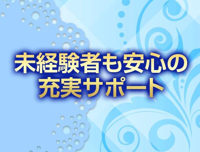 Gisele[ジゼル](歌舞伎町キャバクラ)のバイト求人・体験入店情報Photo1