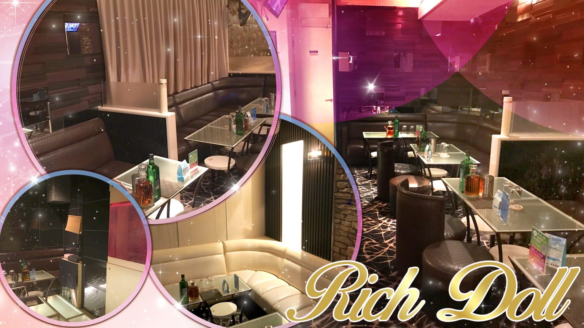 Rich Doll[リッチドール] 北千住 キャバクラ TOP画像