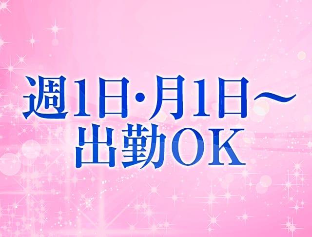 スナキャバ Dahlia[ダリア] 神田 キャバクラ SHOP GALLERY 1