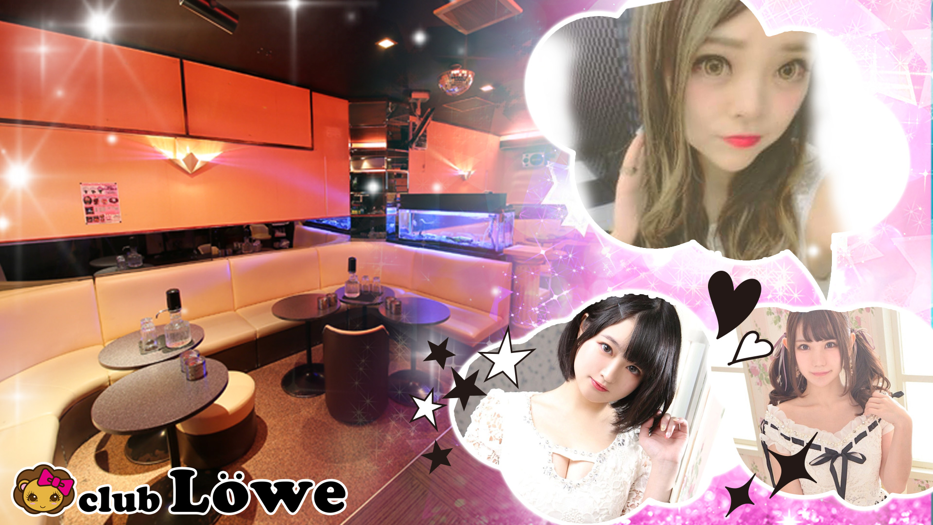 club Lowe [レーヴェ] 川崎 キャバクラ TOP画像