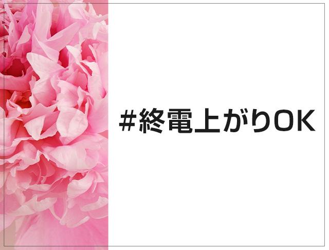 Club Chu Chu[クラブチュチュ](中野キャバクラ)のバイト求人・体験入店情報Photo2