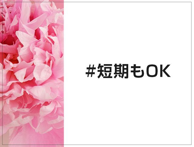 Club Chu Chu[クラブチュチュ](中野キャバクラ)のバイト求人・体験入店情報Photo4