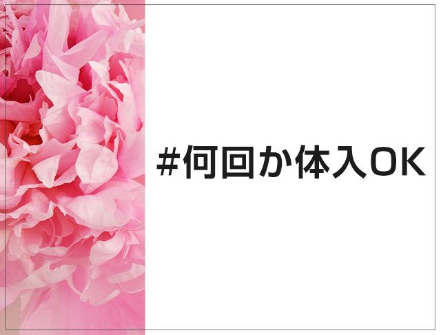 Club Chu Chu[クラブチュチュ](中野キャバクラ)のバイト求人・体験入店情報Photo5
