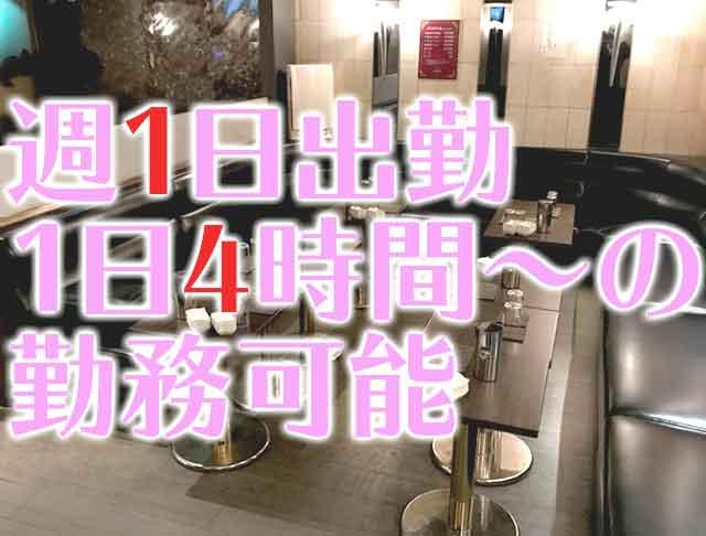 BARLS[バルス](池袋キャバクラ)のバイト求人・体験入店情報Photo3