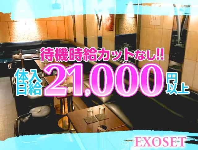 EXOSET[エグゾセ](池袋キャバクラ)のバイト求人・体験入店情報Photo2