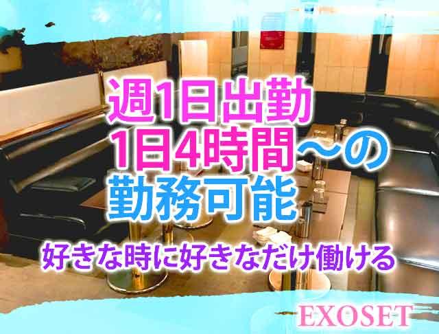 EXOSET[エグゾセ](池袋キャバクラ)のバイト求人・体験入店情報Photo3