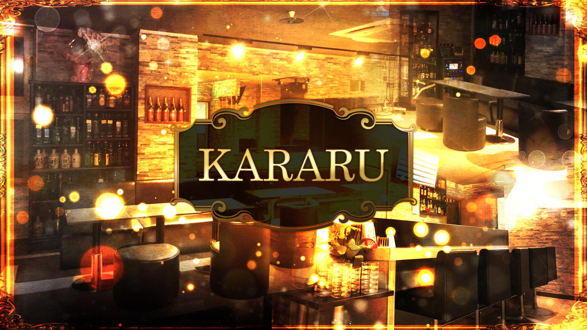 KARARU[カラル] 大宮 キャバクラ TOP画像
