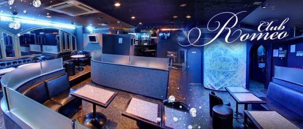 Club Romeo[ロミオ](葛西キャバクラ)のバイト求人・体験入店情報