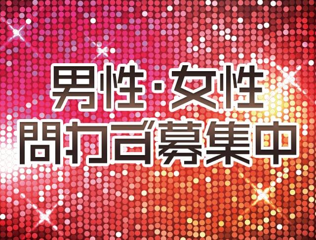 Night King[ナイトキング](静岡キャバクラ)のバイト求人・体験入店情報Photo1