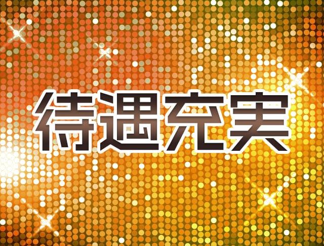 Night King[ナイトキング](静岡キャバクラ)のバイト求人・体験入店情報Photo3