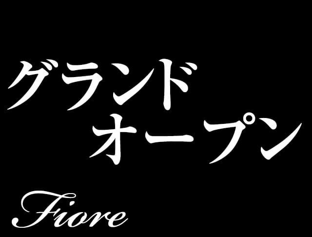 Fiore [フィオーレ](川崎キャバクラ)のバイト求人・体験入店情報Photo1