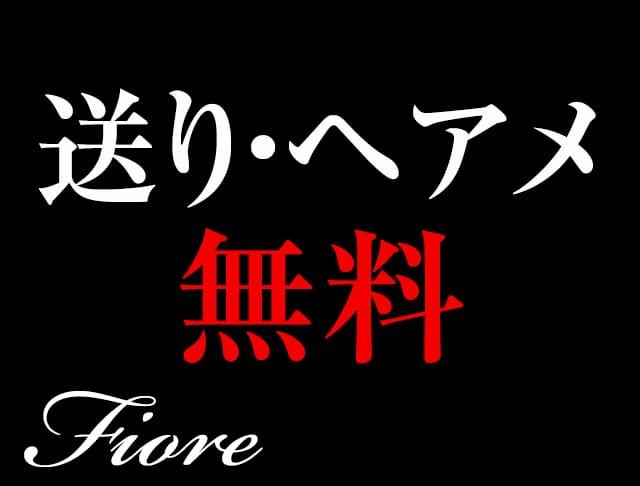 Fiore [フィオーレ](川崎キャバクラ)のバイト求人・体験入店情報Photo3