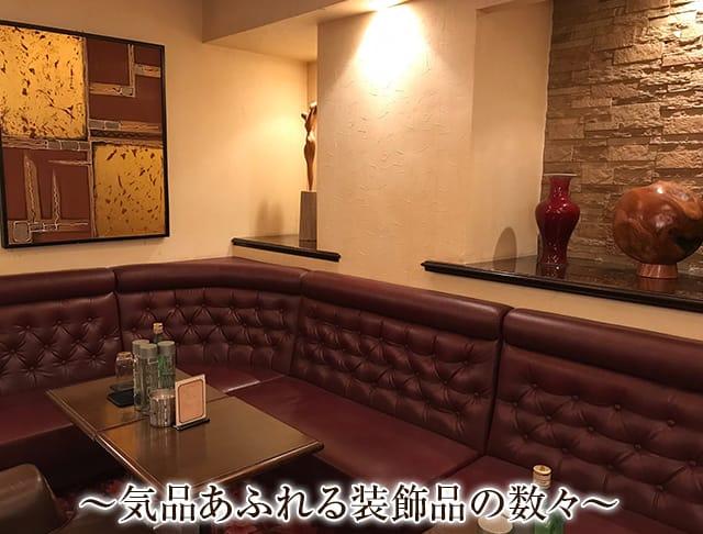 CLUB CARIOSTRO[カリオストロ](上野キャバクラ)のバイト求人・体験入店情報Photo4