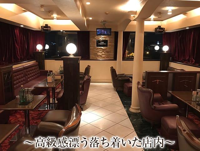 CLUB CARIOSTRO[カリオストロ](上野キャバクラ)のバイト求人・体験入店情報Photo1