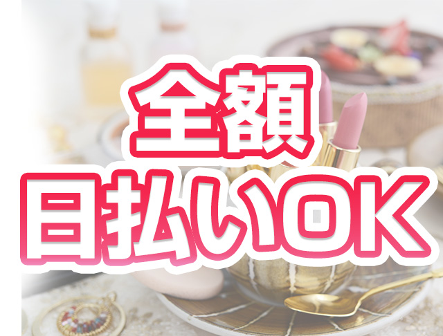 ChouChou 新橋SL店[シュシュ](新橋キャバクラ)のバイト求人・体験入店情報Photo2