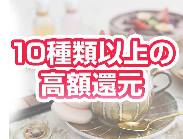 ChouChou 新橋SL店[シュシュ](新橋キャバクラ)のバイト求人・体験入店情報Photo3
