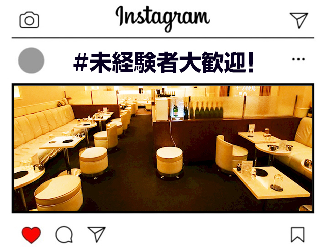 ChouChou 新橋SL店[シュシュ](新橋キャバクラ)のバイト求人・体験入店情報Photo1
