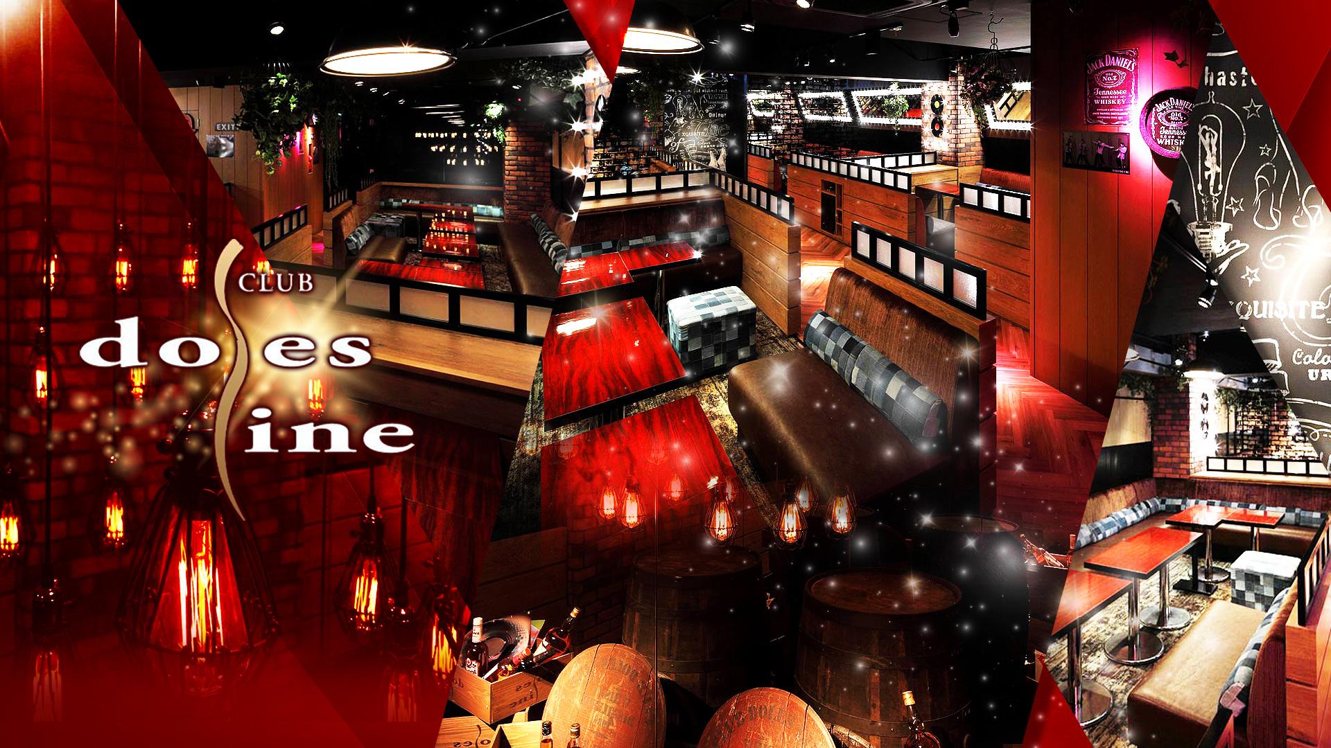 CLUB doles line[クラブ ドレスライン] 川崎店 川崎 キャバクラ TOP画像