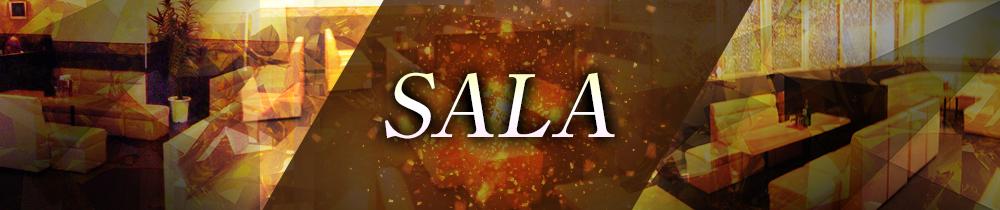 SALA[サラ] 飯能 キャバクラ TOP画像