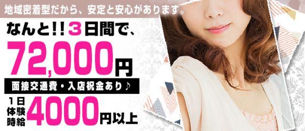club GENDARME[ジャンダルム](所沢キャバクラ)のバイト求人・体験入店情報
