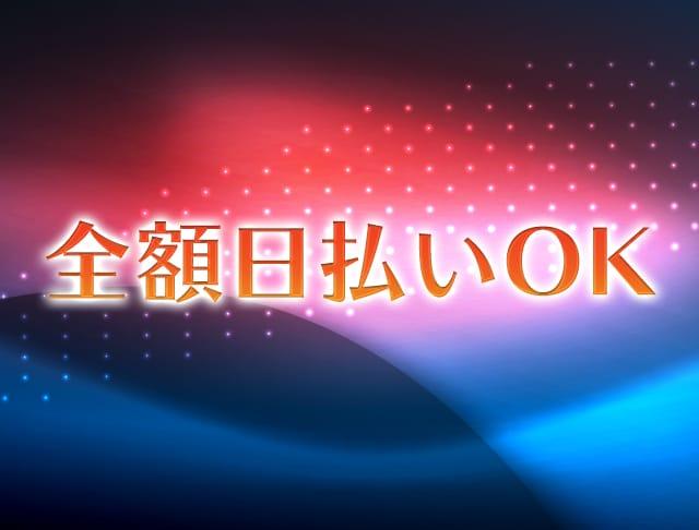 AXIS[アクシス](大宮キャバクラ)のバイト求人・体験入店情報Photo1