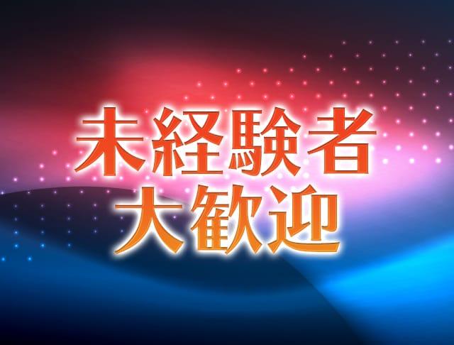 AXIS[アクシス](大宮キャバクラ)のバイト求人・体験入店情報Photo2