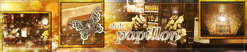 club papillon[クラブ パピヨン] 立川 キャバクラ TOP画像