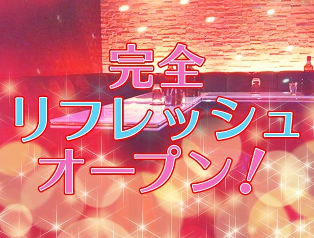 ギルガメッシュ(所沢キャバクラ)のバイト求人・体験入店情報Photo1