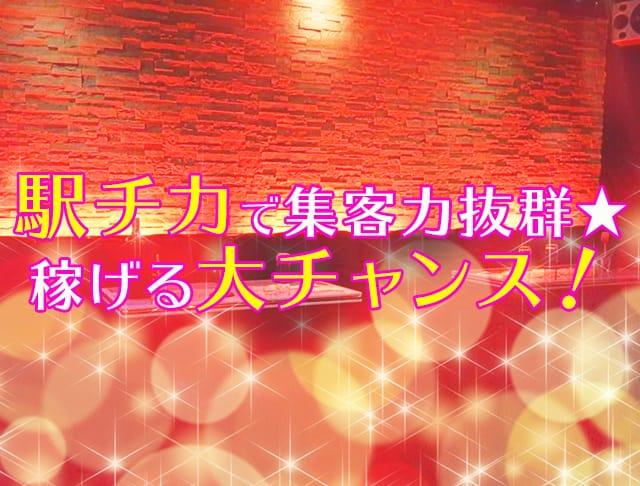 ギルガメッシュ(所沢キャバクラ)のバイト求人・体験入店情報Photo2