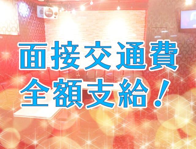 ギルガメッシュ(所沢キャバクラ)のバイト求人・体験入店情報Photo4