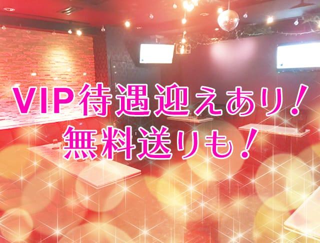 ギルガメッシュ(所沢キャバクラ)のバイト求人・体験入店情報Photo3