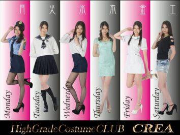 Club CREA[クラブクレア] バナー