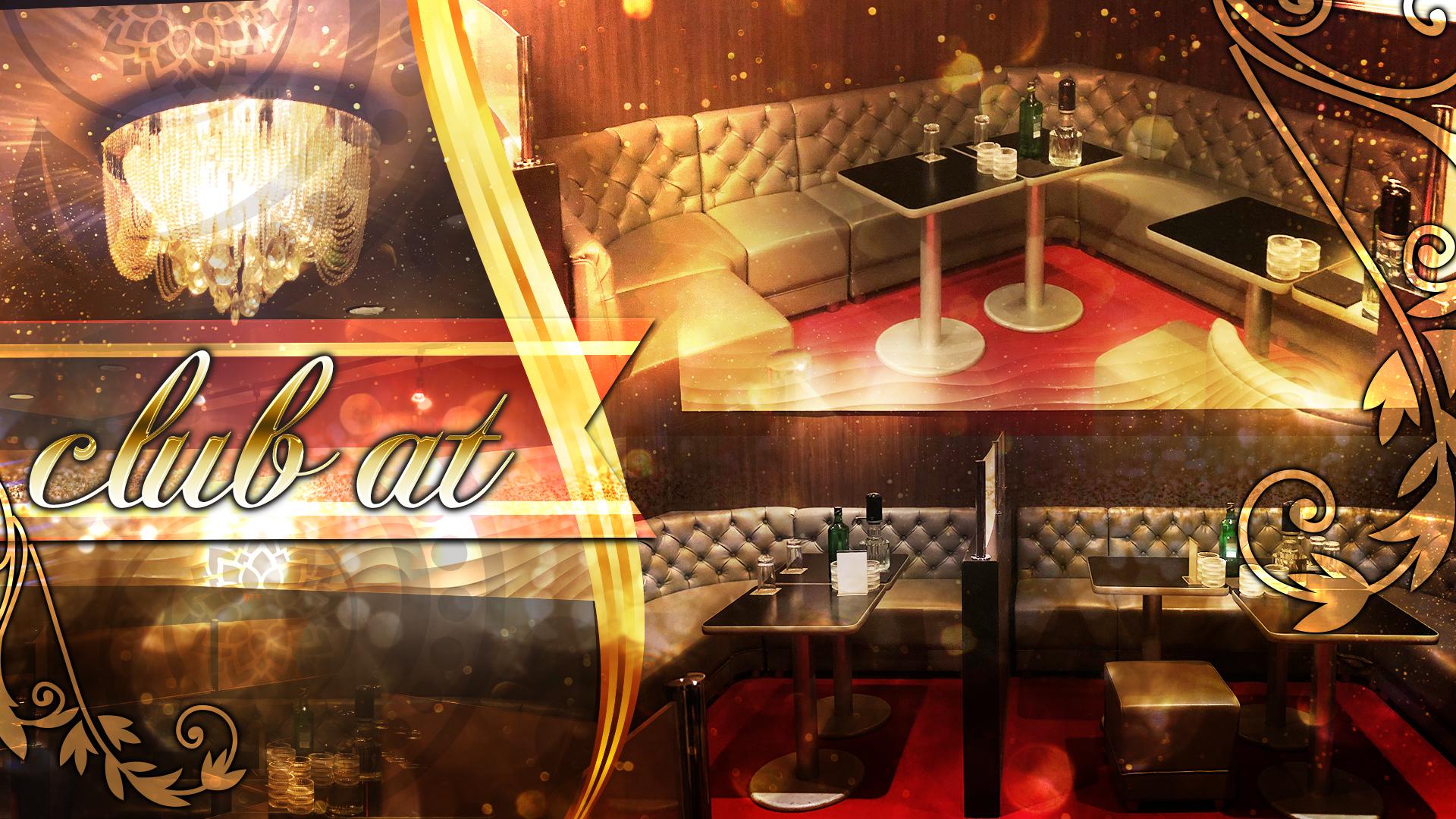 R's cafe[アールズカフェ] 本厚木 キャバクラ TOP画像
