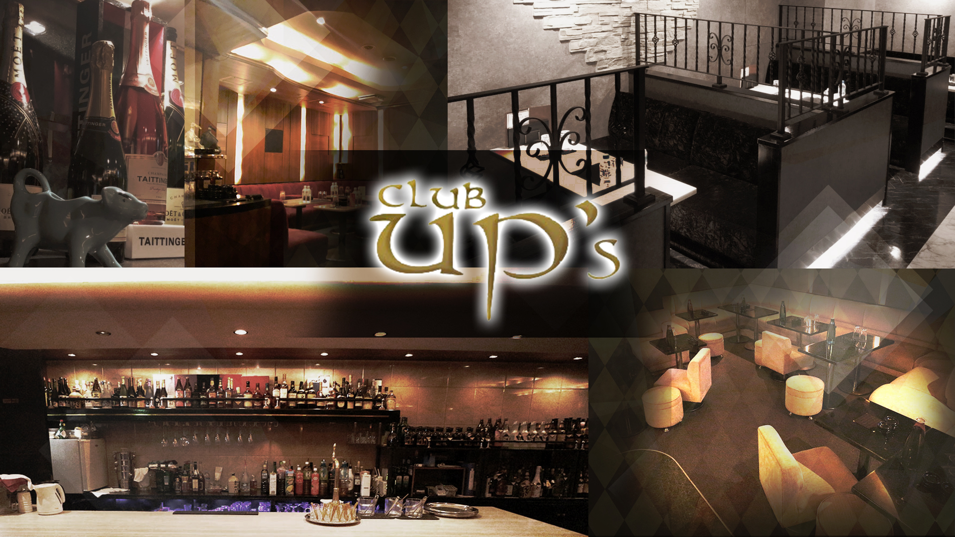Club UP's[クラブ アップス] 歌舞伎町 キャバクラ TOP画像