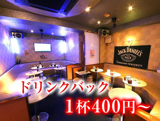 club Dio[クラブ ディオ](川崎キャバクラ)のバイト求人・体験入店情報Photo1