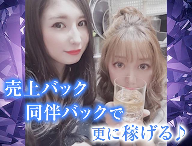 club Dio[クラブ ディオ](川崎キャバクラ)のバイト求人・体験入店情報Photo4