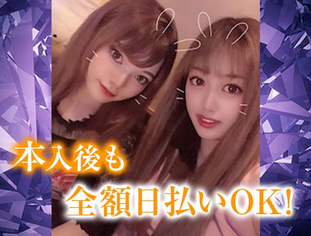 club Dio[クラブ ディオ](川崎キャバクラ)のバイト求人・体験入店情報Photo5