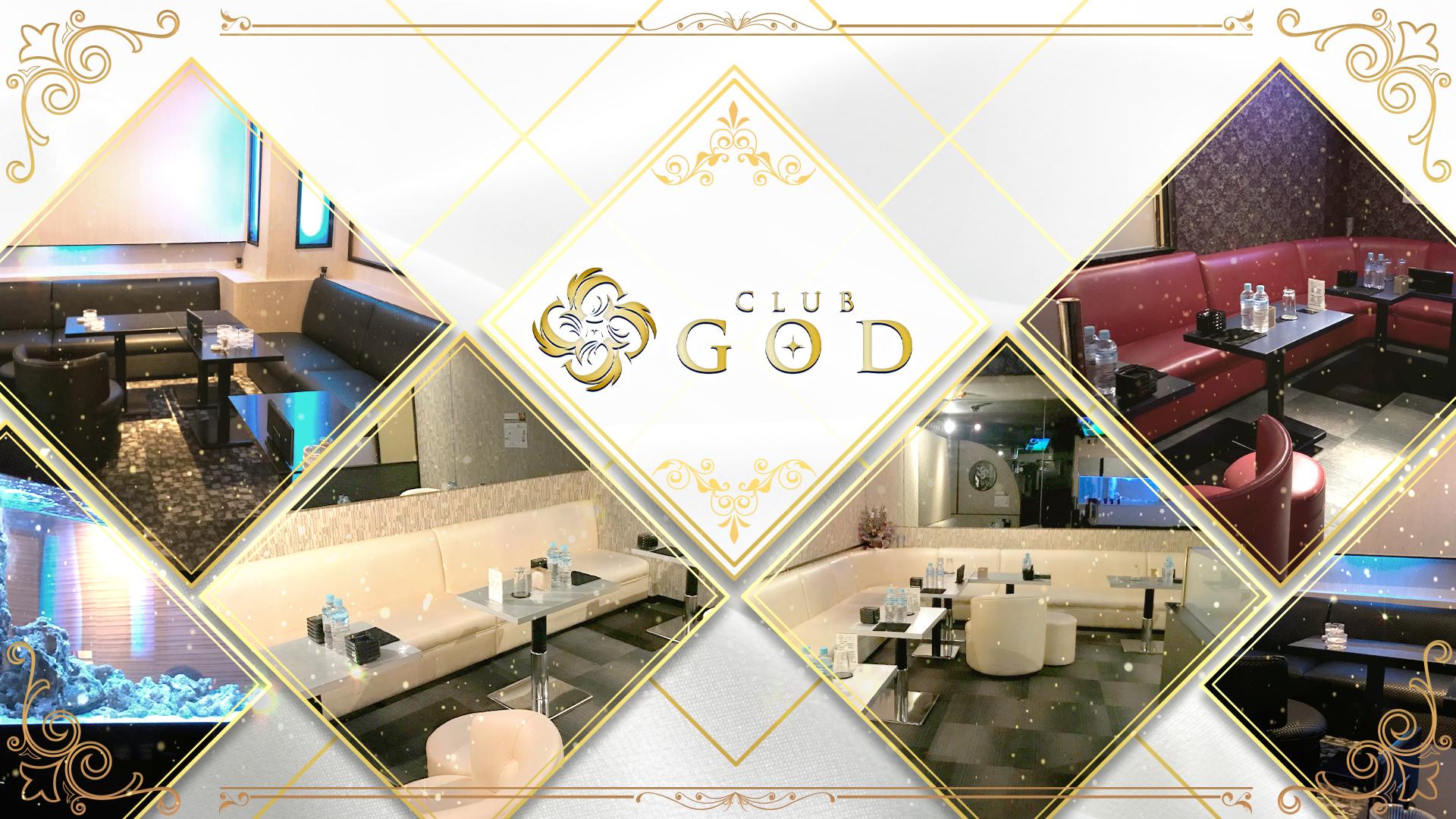 CLUB GOD[クラブ ゴッド] 千葉 キャバクラ TOP画像