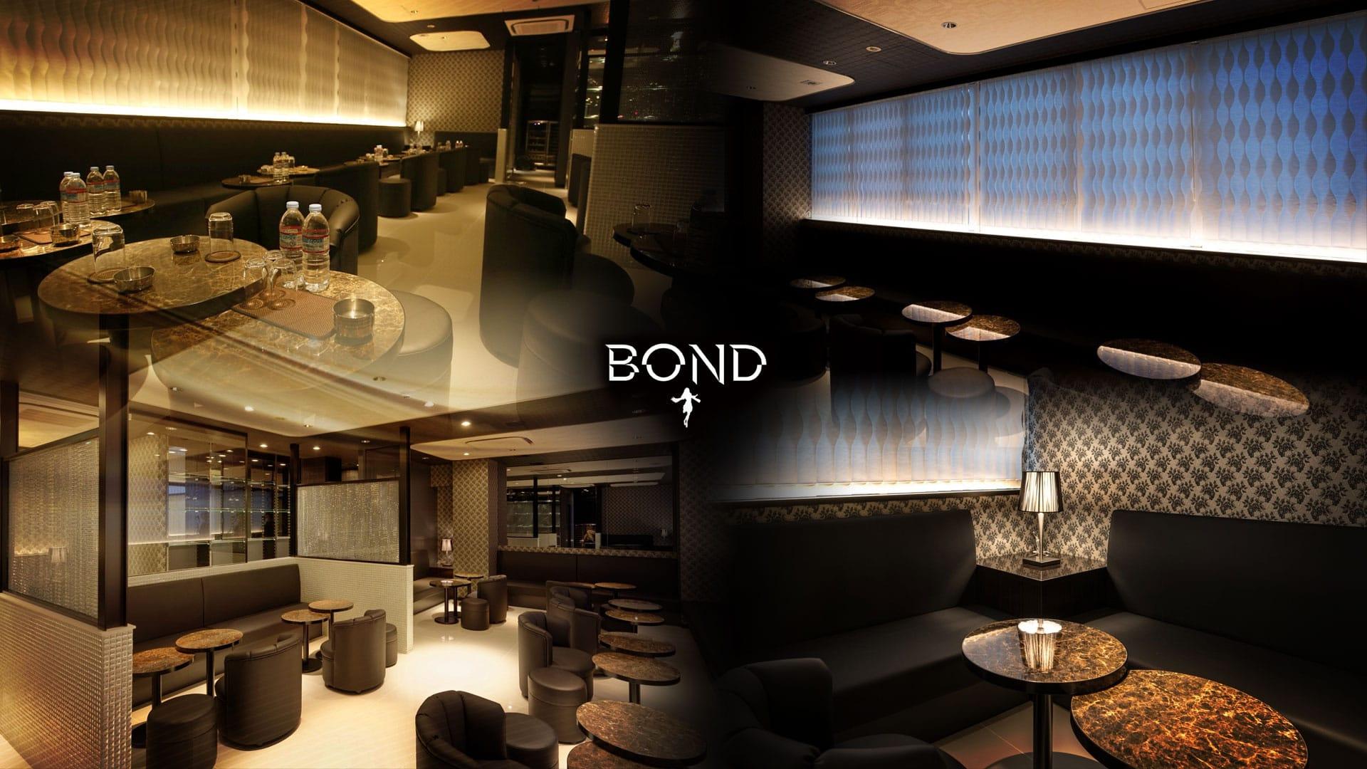 BOND[ボンド] TOP画像
