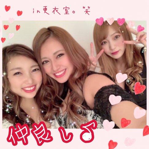 LUXE[ラグゼ](町田キャバクラ)のバイト求人・体験入店情報Photo3