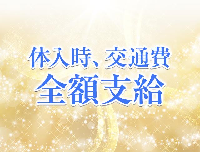 Club SHALL WE[クラブ シャルウィー](北千住キャバクラ)のバイト求人・体験入店情報Photo4