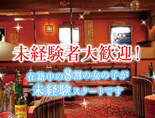 Club SHALL WE[クラブ シャルウィー](北千住キャバクラ)のバイト求人・体験入店情報Photo2