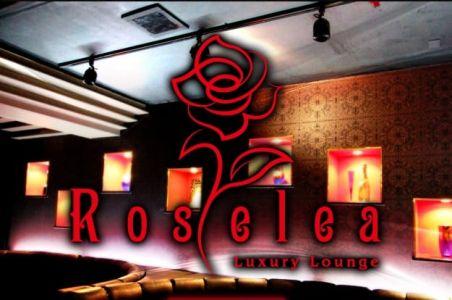 Club Roselea[クラブ ロゼリア]