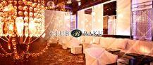 CLUB BAKU[バクウ] バナー