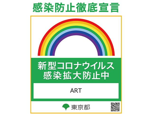 ART[アート](町田キャバクラ)のバイト求人・体験入店情報Photo1