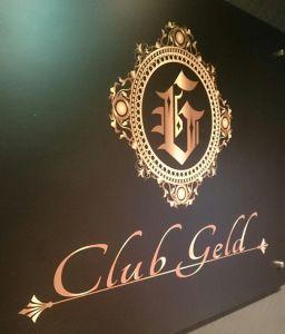 Club Geld[クラブ ゲルト]