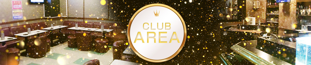 Club Area[クラブ エリア] 北千住 キャバクラ TOP画像
