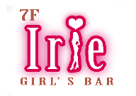 Girl's bar Irie~アイリー~