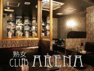 club CLIONE~クリオネ~