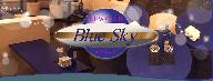 BLUE SKY~ブルースカイ~